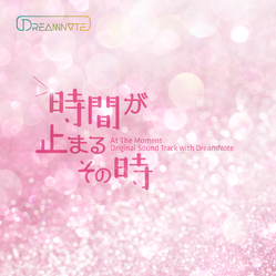 DreamNote_jaket