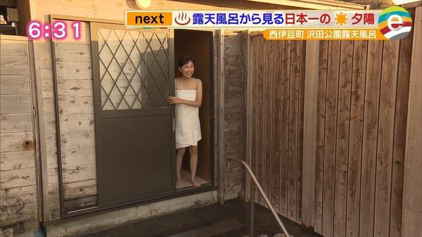 露天風呂から見る