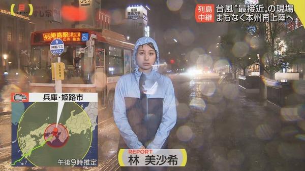台風最接近