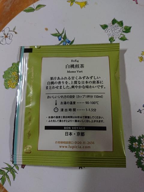 21-09-15-20-30-34-622_photo