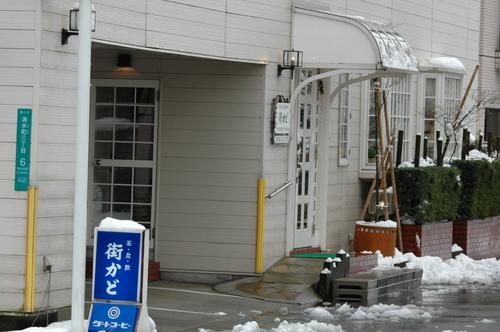 富山市 清水町 喫茶店 いたち川