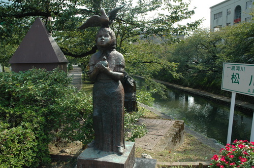板橋一歩 富山市 彫刻