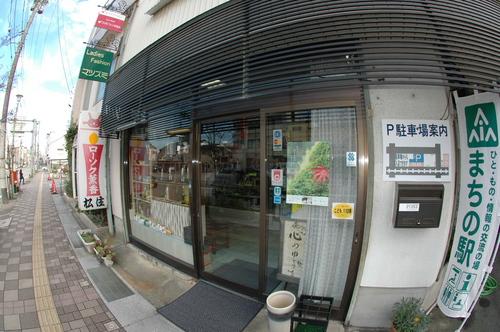松住商店 和蝋燭 絵蝋燭 ロウソク 中野新町