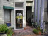 むらい珈琲店