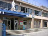 富山愛護幼稚園