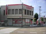北陸銀行 清水町支店