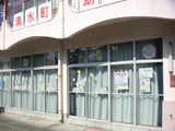 清水町幼稚園