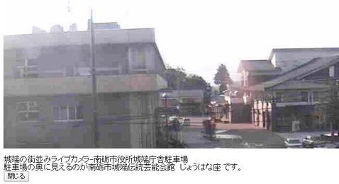城端街並ライブカメラ