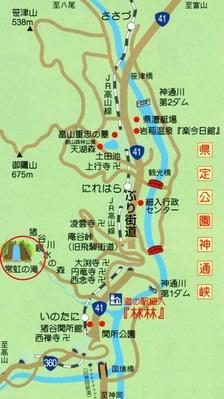 map - コピー