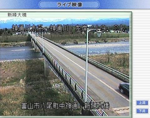新婦大橋(下流)