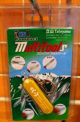 コンパクトマルチツール 595円