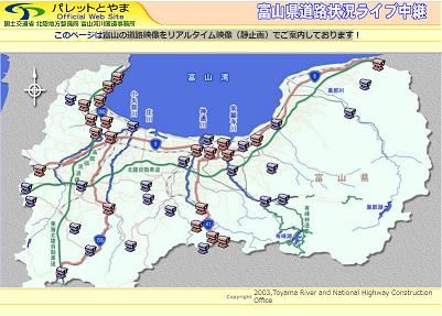 道路 冬期 情報 県 富山