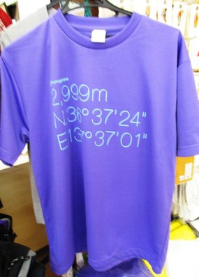 Yamasanka 頂点Tシャツ 剣岳 2160円