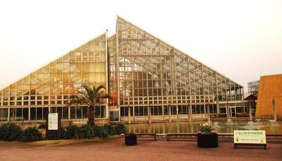 中央植物園1
