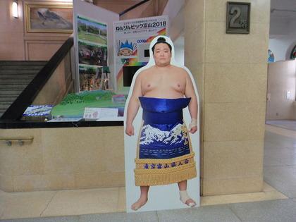 朝乃山関写真展 at 富山県庁☆ 7月5日(金)頃まで♪