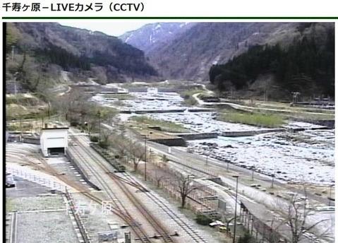 千寿ヶ原カメラ(立山駅周辺)