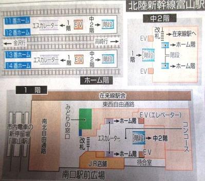 北日本新聞2月2日(月)27面 3