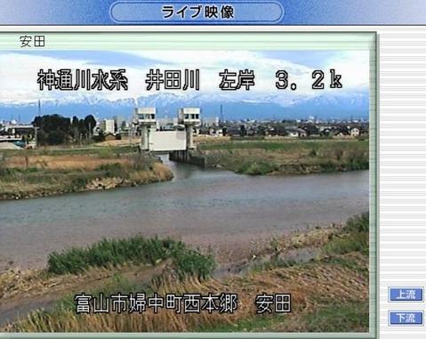 防災ネット富山 安田(下流)