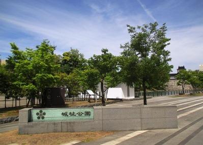富山城址公園4