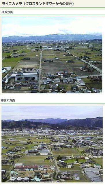 小矢部市ライブカメラ