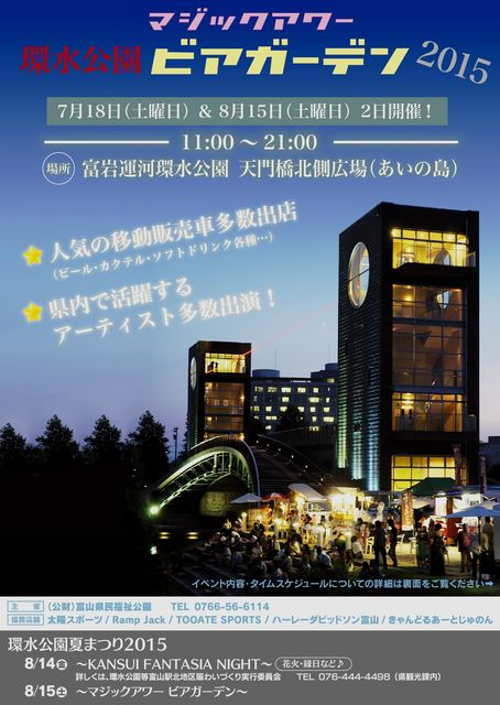 pct_view - コピー (2)