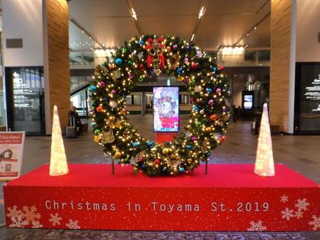 クリスマスリース in 富山駅~!
