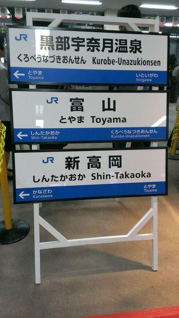 新幹線イベント2