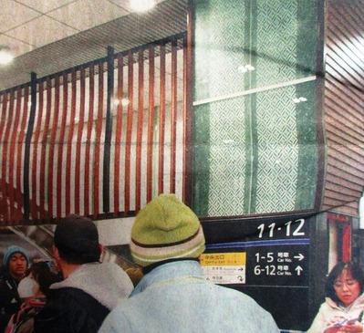 北日本新聞2月2日(月)27面 1