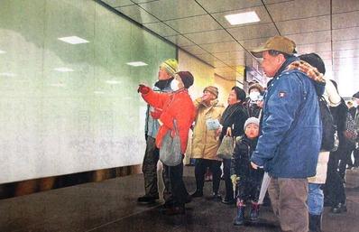 北日本新聞2月2日(月)27面 2