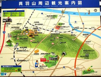 富山市ファミリーパーク1