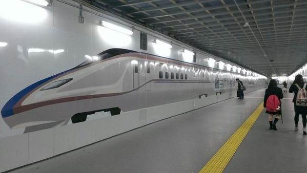 新幹線イベント5