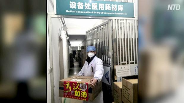 中国、武漢への救援物資を中共政府機関がスーパーへ横流し!市民が激怒