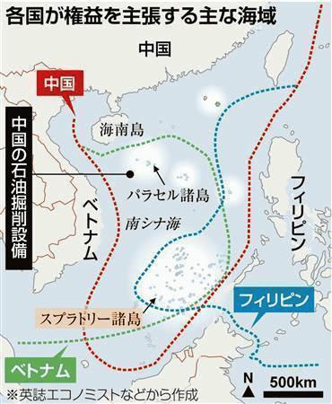 【中国】南沙諸島 地図