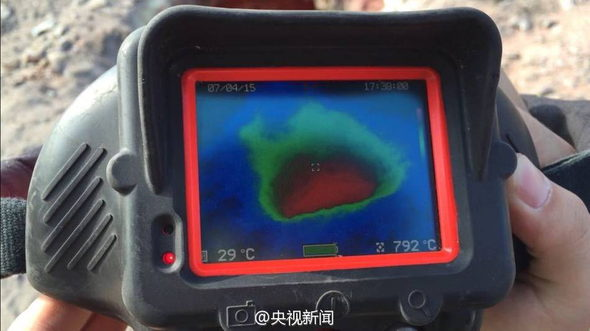 【中国】建設現場に直径1メートルの「火口」が出現!4