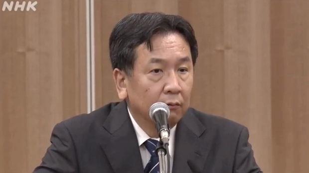 立憲・枝野代表「私は知らない」= 尖閣中国船衝突事件 船長釈放「菅首相が指示」