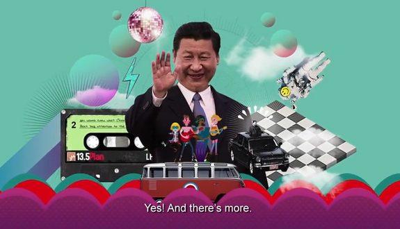 中国の新5か年計画、サイケ動画で国外にアピール