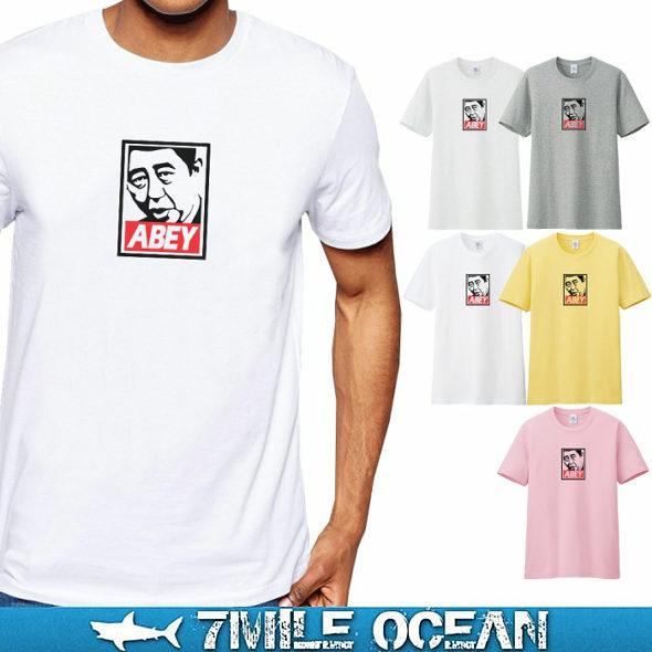7MILE OCEAN「アベシンゾー」パロディTシャツ2