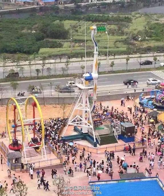中国、遊園地の絶叫マシンが安全ベルト着用前に起動!乗客落下!2