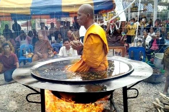 ผลการค้นหารูปภาพสำหรับ 仏教 修行