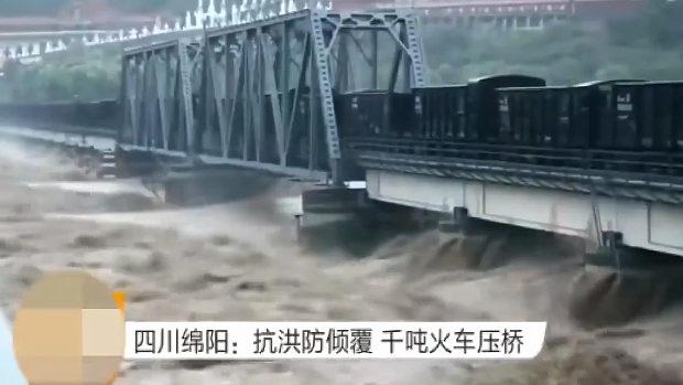 中国、大洪水で橋の崩壊を防ぐために、砕石列車を橋の上に停車させ重しにする!