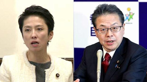 立憲・蓮舫さん、報ステのフェイクニュースに釣られ、自民・世耕さんからも抗議される