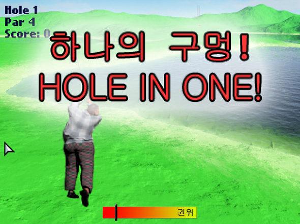 【北朝鮮】金正恩の「ゴルフゲーム」3