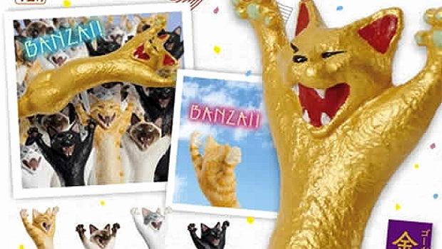 アニマルアトラクション 猫地蔵 バンザイ 二唱-1