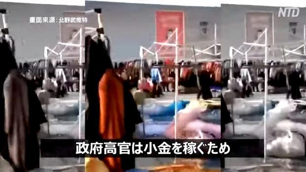 中国、貧困地域への救援衣料を政府高官が横流し!市場で叩き売ってボロ儲け
