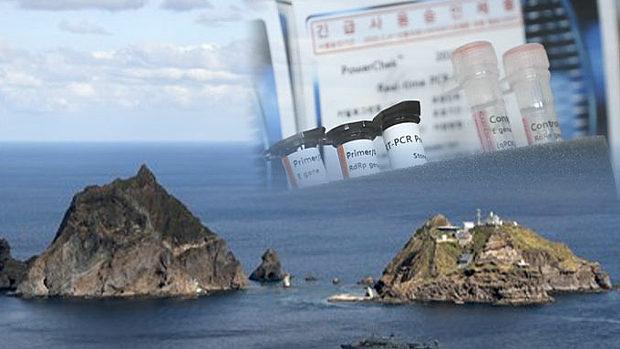 【韓国】輸出用コロナ検査キットの名前を「独島」に!大統領府の請願で20万人達成
