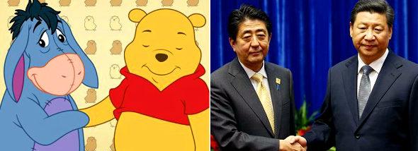 【中国】政府が「クマのプーさん」を検閲!ネットで習近平に似ている4