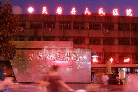 【中国】医師らが患者42人の遺体を交通事故死に偽装、保険金をだまし取る2