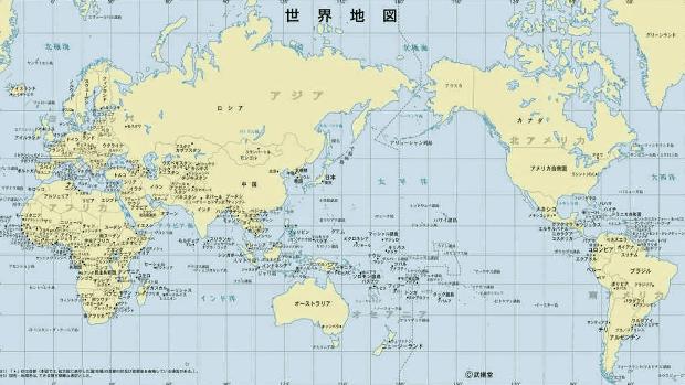 20180605-5
