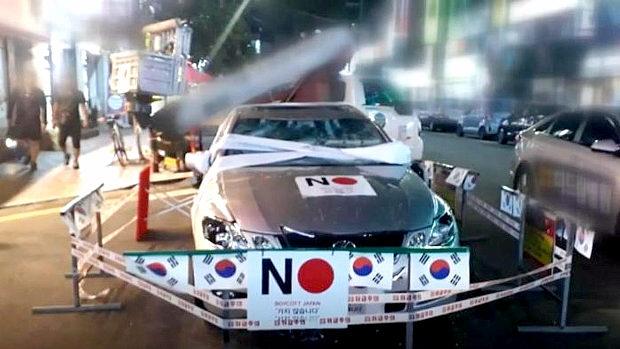 「NO JAPAN」-1