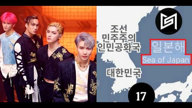 【韓国】K-POPグループの英語PRサイトの世界地図が「日本海」表記 ⇒ 抗議殺到!